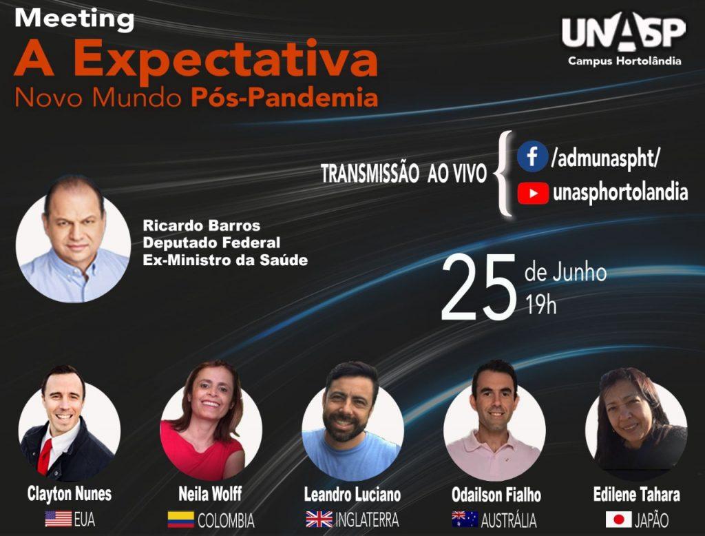 Convite do evento do curso de administração.
